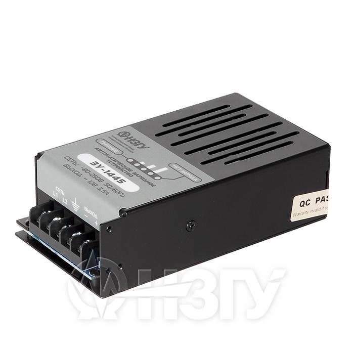 Зарядное устройство ЗУ-1445