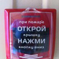 Утепленный блок контейнер УБК-4 9
