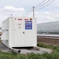 Утепленный блок контейнер УБК-5 10