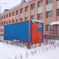 Утепленный блок контейнер УБК-6 24