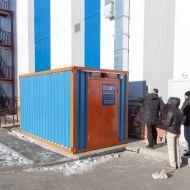 Утепленный блок контейнер УБК-4 23